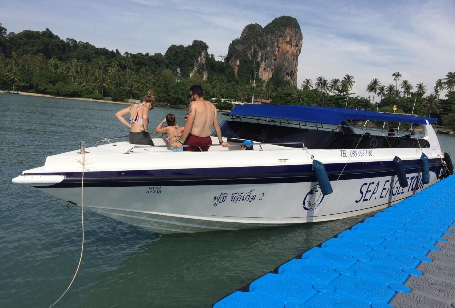 SEA EAGLE TOUR KRABI