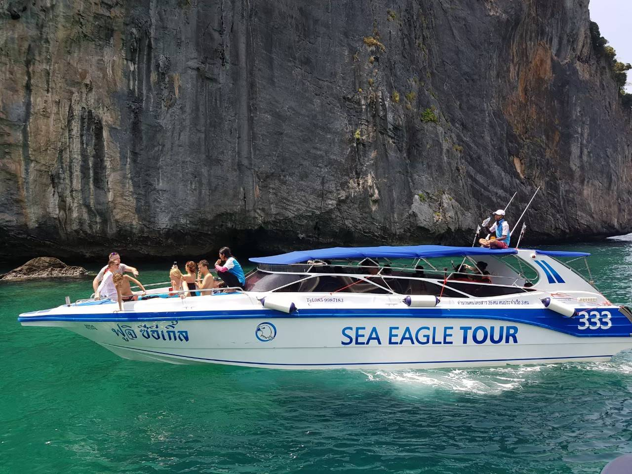 sea eagle speedboat